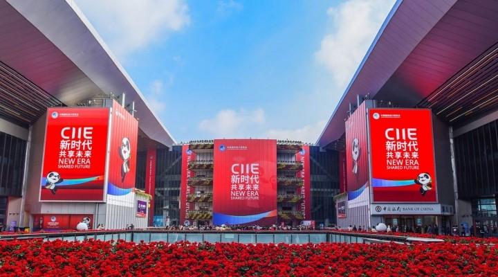 China-Expo