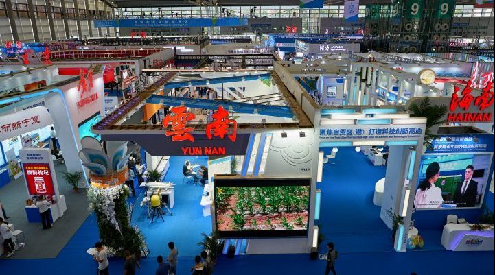 International-import-expo-shanghai