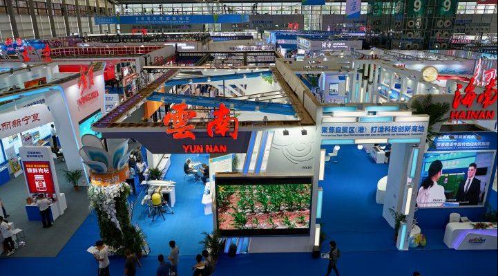 International-import-expo-shanghai